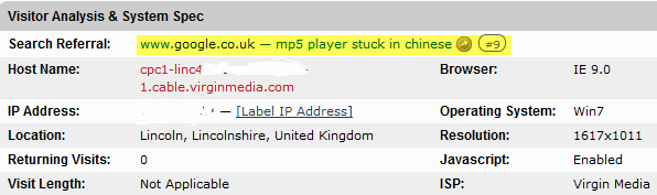 MP5 player stuck in Chinese